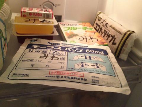 冷湿布は冷蔵庫で保存がオススメ